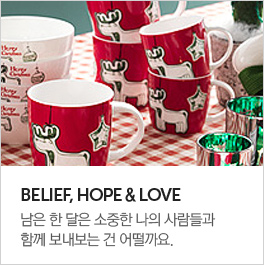 Belief, Hope & Love